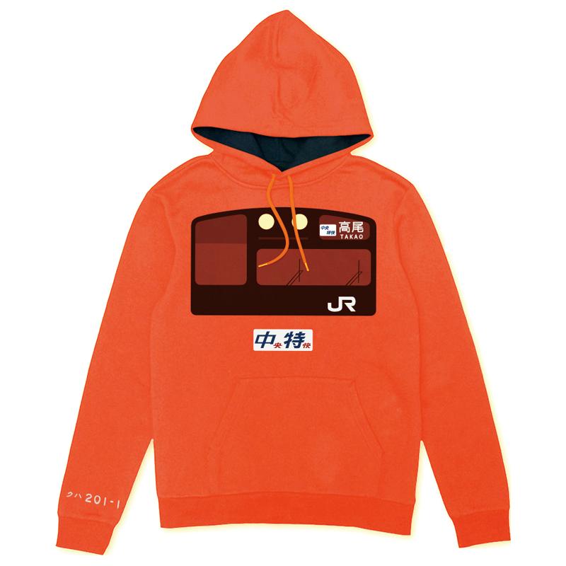 中央線201系パーカー