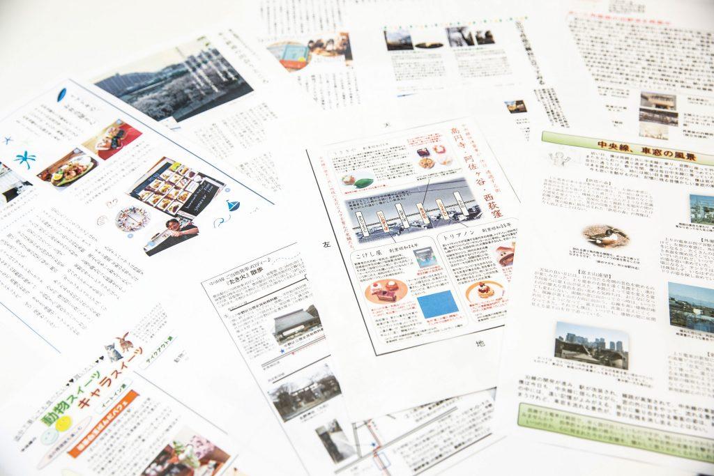 東京都立多摩図書館 東京マガジンバンクカレッジ
