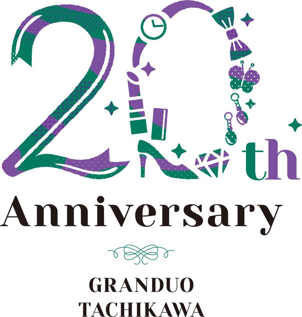 「グランデュオ立川20周年記念イベント」開催