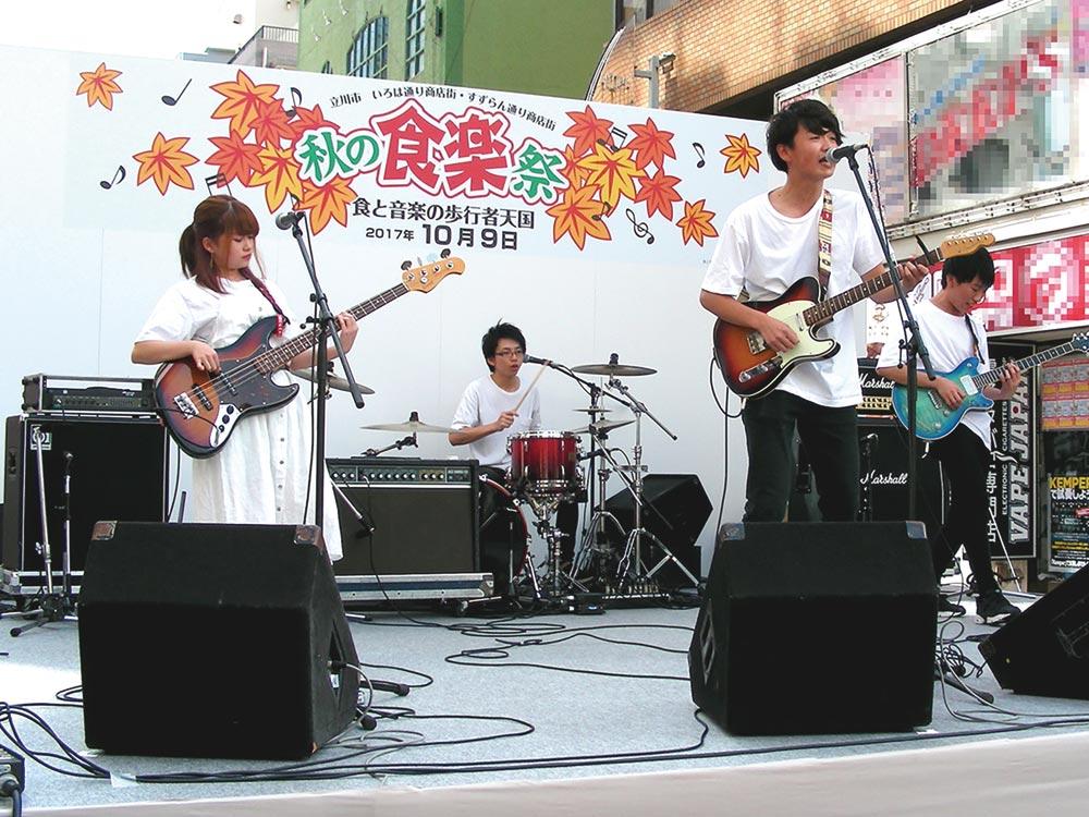 「夏の食楽祭」開催