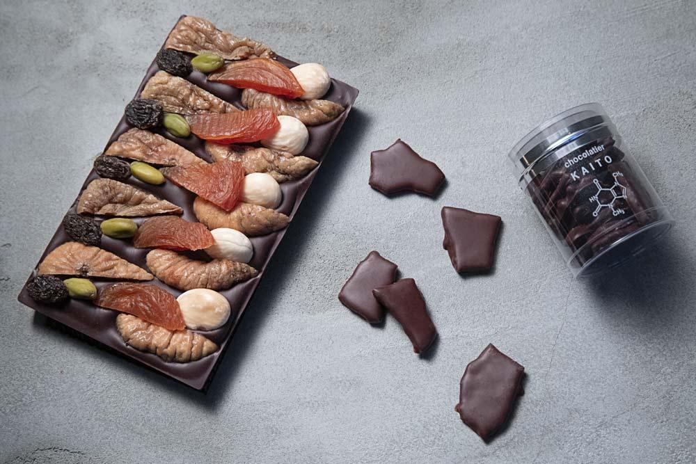 chocolatier KAITO(ショコラテイエ  カイト)