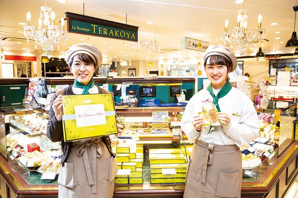 La Boutique TERAKOYA