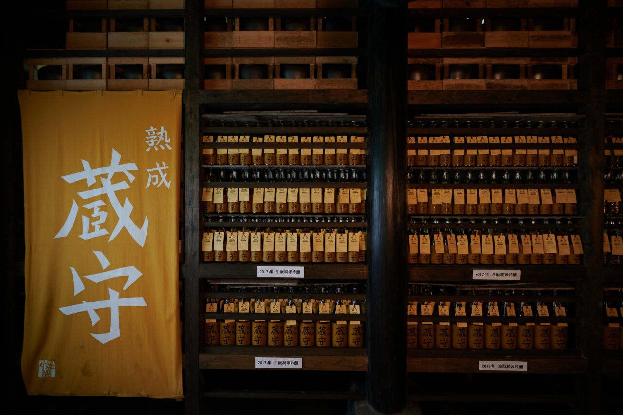 小澤酒造の蔵守