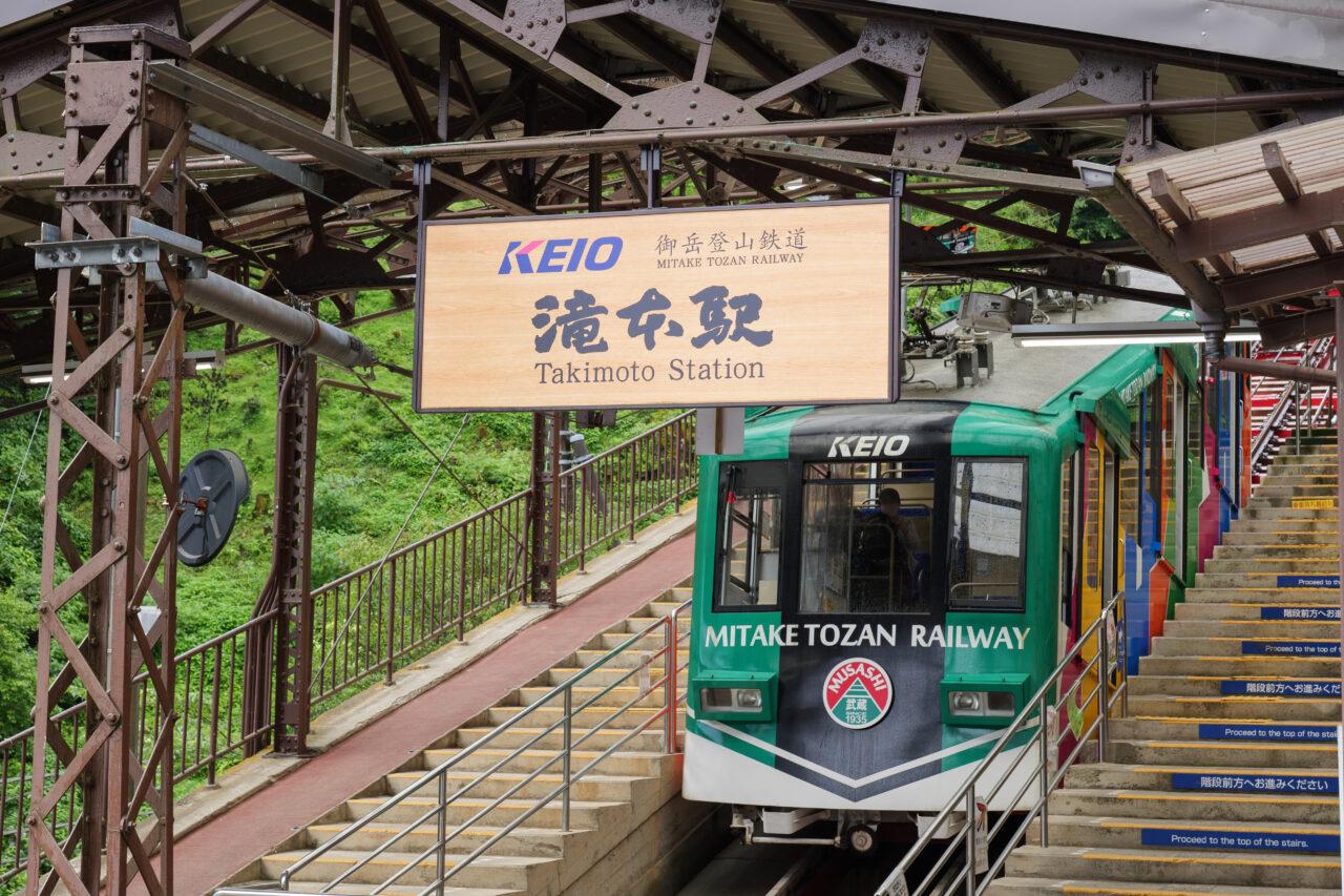 御嶽登山鉄道ケーブルカー