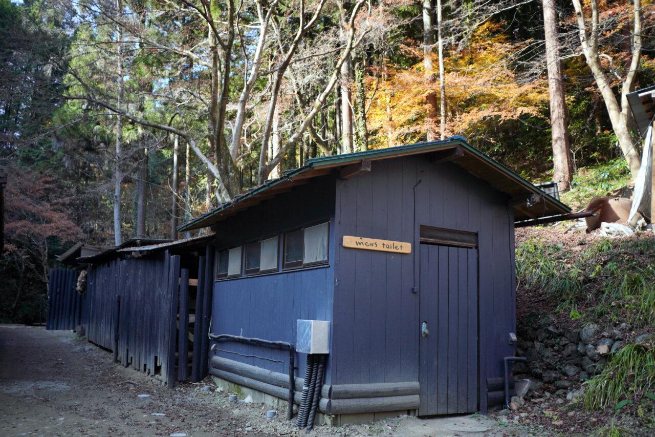 深沢渓 自然人村のトイレ