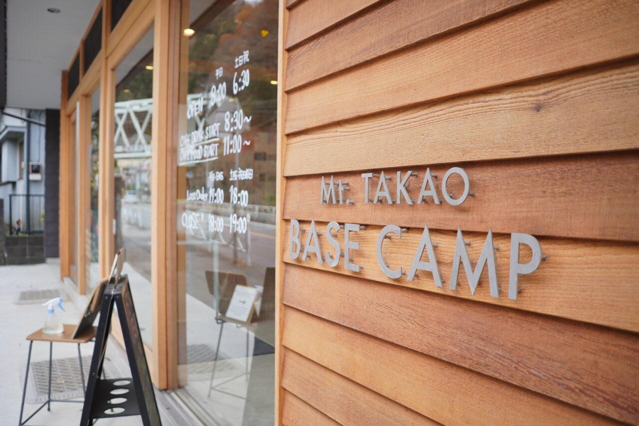 Mt.TAKAO BASE CAMPの看板