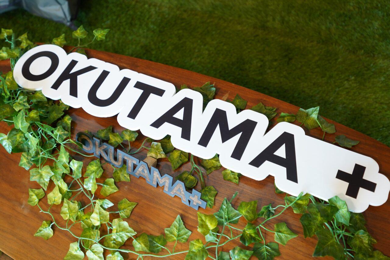 OKUTAMA+のロゴ