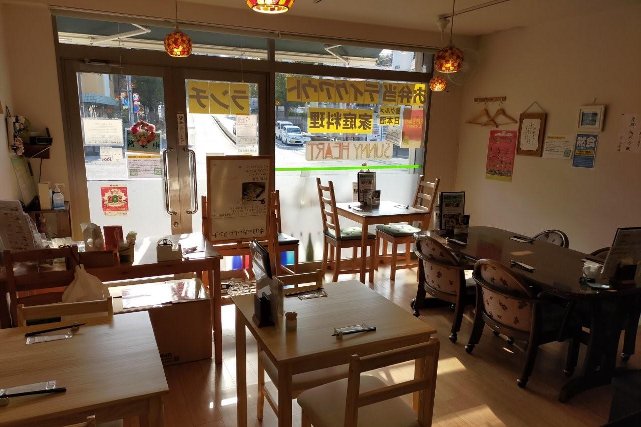 Kitchen SUNNY HEART店内