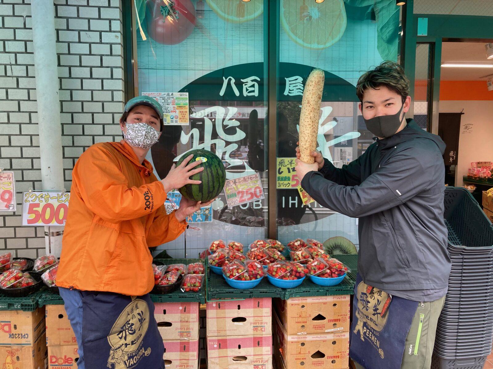【国分寺市】野菜や果物は驚きの安さ。YouTubeチャンネルも持つ話題の八百屋さん