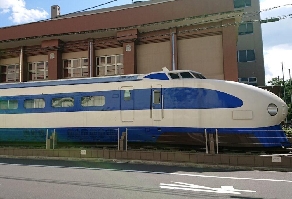 新幹線資料館