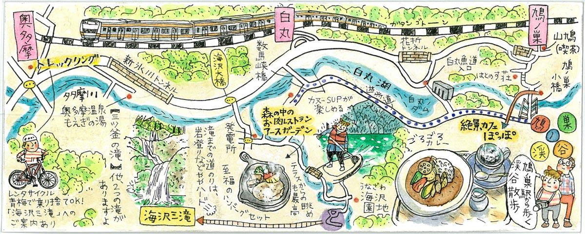渓谷散歩マップ