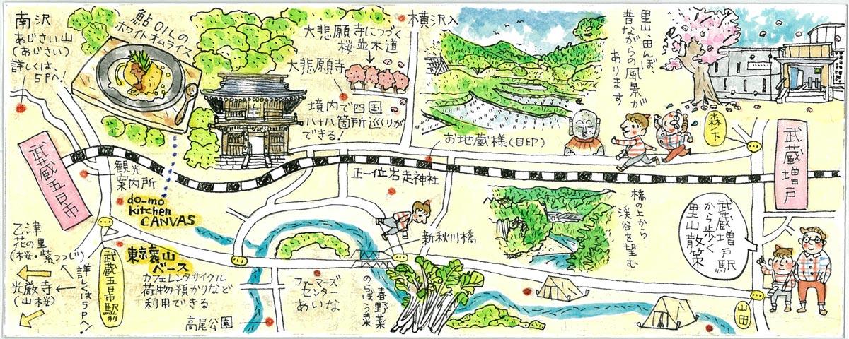 横沢入里山保全地域~大悲願寺マップ