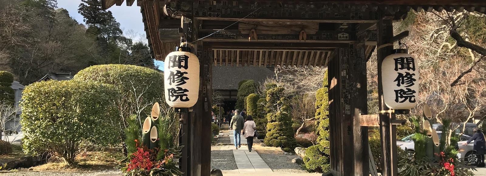 脈々と続く日本の伝統 冬のイベント特集