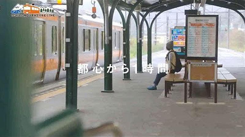 東京アドベンチャーラインPR動画・青梅に秋を感じに行こう